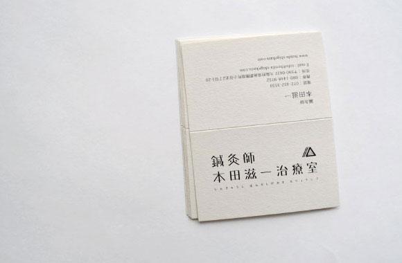 honda_shinkyu_02