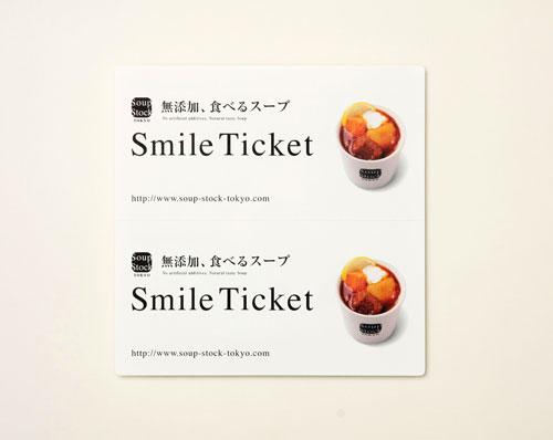 smiles_03