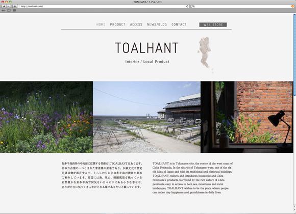 toalhant_580